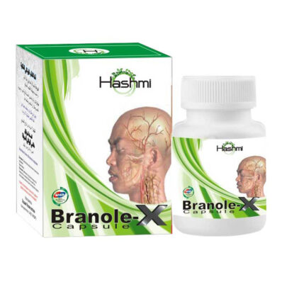 Branole X Memory Capsule