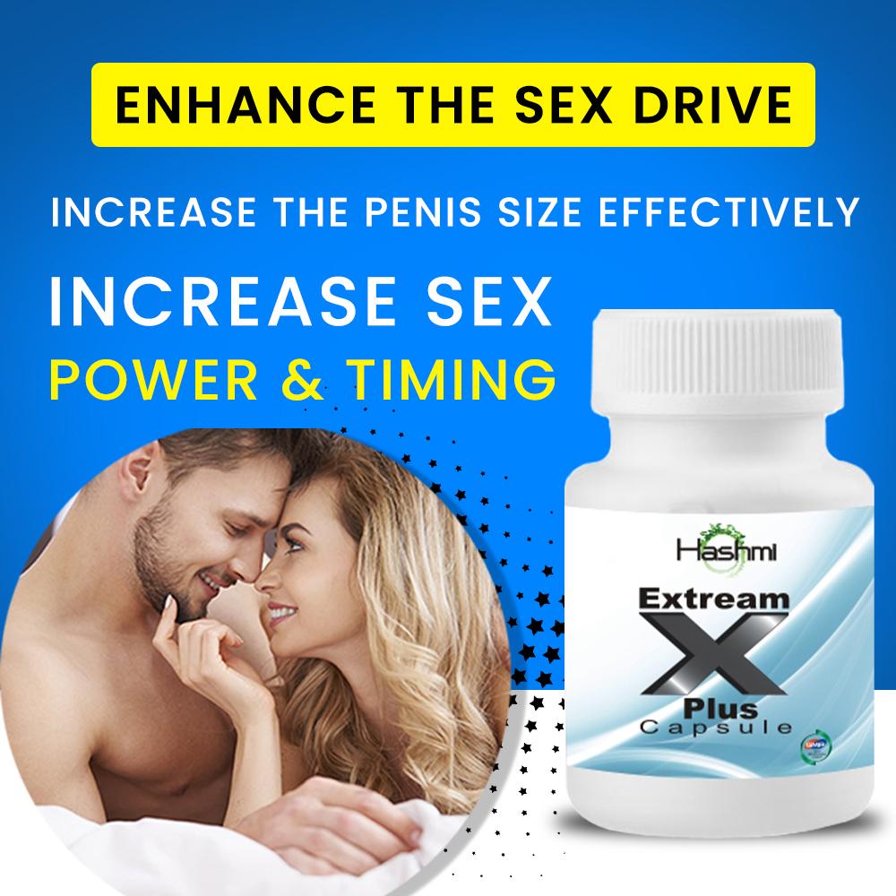 Extream x capsule